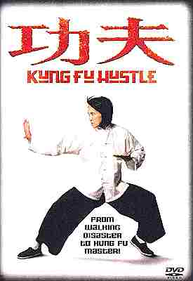 Kung Fu Hustle dubbed in tamil rip